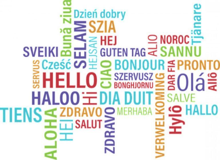 Το υγειονομικό πρωτόκολλο των εξετάσεων για το Κρατικό Πιστοποιητικό Γλωσσομάθειας